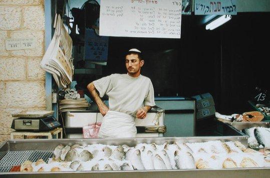 Jerusalem Fish Vendor